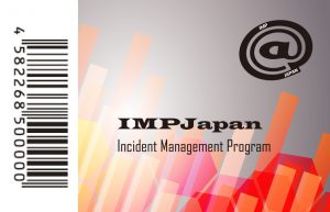 IMPJ認定カード(初級)バーコード付き